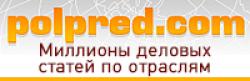 Polpred.com Обзор СМИ